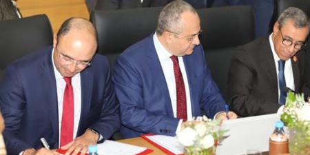morocco-Business Support and Financing Program: 'Intelaka' Program Launched