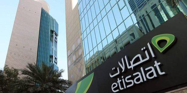 Egypt :  Etisalat Egypt plans to inject LE5B investments in 2021CEO